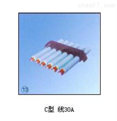 C型C型 线30A滑线上海徐吉电气