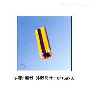 ST4极防腐型集电器上海徐吉电气