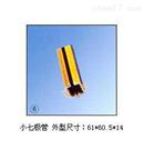 ST小七极管式滑触线上海徐吉电气