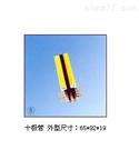 ST十极管式滑触线上海徐吉电气