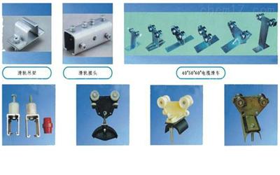 HXDL电缆滑轨滑车上海徐吉电气