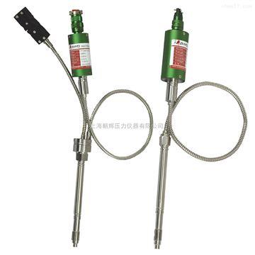 【上海朝辉】化纤设备压力传感器厂家
