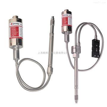 厂家供应中高温熔体压力传感器