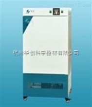 SHP-150SHP-150型 生化培养箱