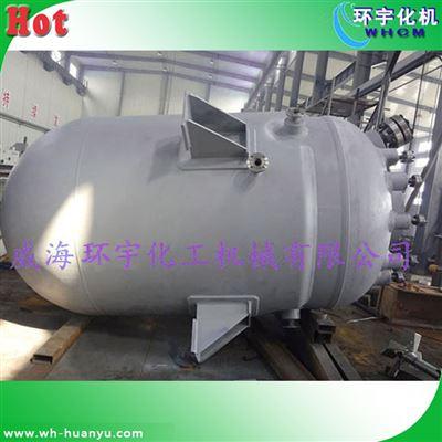 GSH2000L不锈钢氢化釜