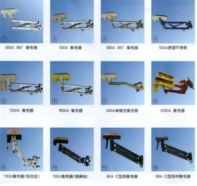 H型安全滑触线上海徐吉电气