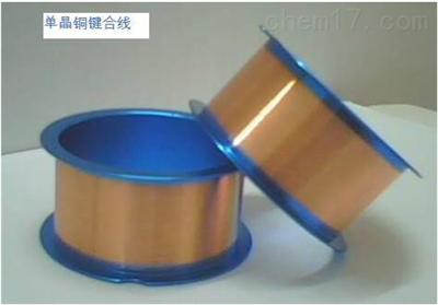 单晶铜上海徐吉电气