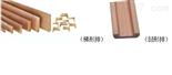 异形铜及铜合金排上海徐吉电气
