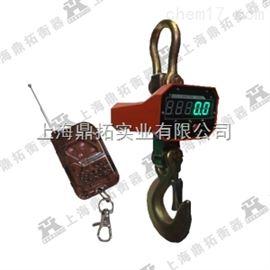 OCS上海20吨电子吊钩称-直视吊钩称报价