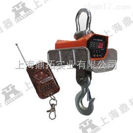 OCS1吨带打印电子吊钩秤-2吨行车电子吊钩称