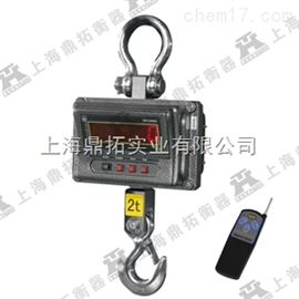 OCS10吨钩头磅秤LCD背光显示