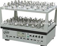双层回旋式大容量摇瓶机(振荡器)梅香回旋型振荡仪器