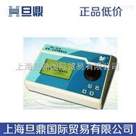 GDYJ-201SPGDYJ-201SP皮革·毛皮甲醛测定仪丨甲醛测定仪价格