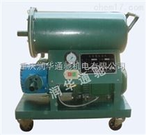 JL-50手提式过滤加油机