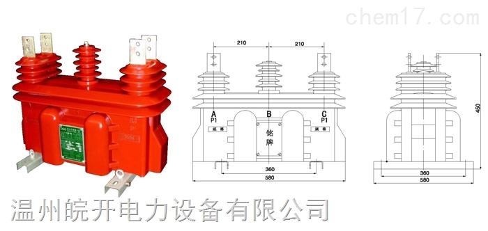 淮北专用JLSZW-10整体浇注计量箱