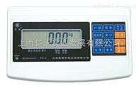 XK3150WXK3150W说明书 XK3150W电子台秤维修 英展XK3150W称重仪表