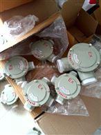 AH防爆接线盒-AH20A三通电机接线盒现货