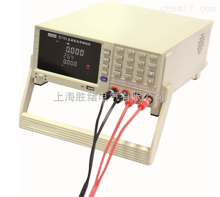 QJ23A型数字直流电桥测试仪