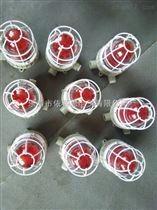 防爆报警灯/BBJ-防爆声光报警器LED光源 220V 24V