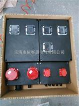 FXX-32/3防水防尘防腐检修电源插座箱报价