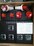 fxx-t-63a/380v三防防水防尘防腐电源插座箱