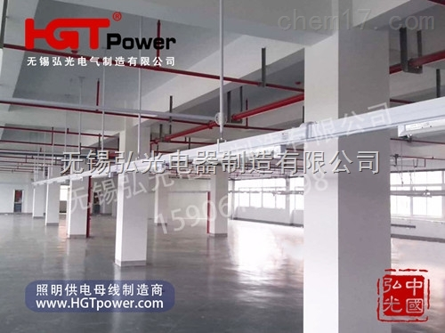 hgt-l7(5)-30a-车间塑钢母线槽漏电保护器