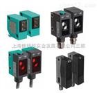 德国原装进口P+F光电传感器上海*代理
