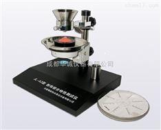 粉末流动性休止角松装密度粉体综合特性测试仪