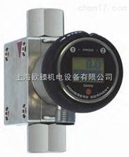 OMNI-C-RRH Counter豪斯派克Honsberg流量计流量开关流量显示器流量指示器转子价格