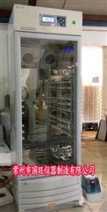 LHP-150智能人工气候箱