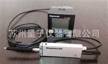 DT32P索尼Magnescale传感器DT32P,Magnescale探规