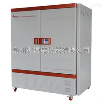 BXY-1000药品稳定性试验箱
