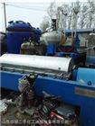 二手洗煤污水处理设备卧螺离心机