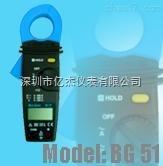 Blue Gizmo---BG51新加坡自动数字钩表