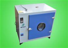 TD-40R電路板小型高溫烤箱 恒溫烘箱 恒溫試驗箱 老化箱價格