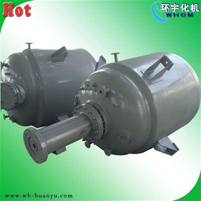 GSH蒸汽加热反应釜