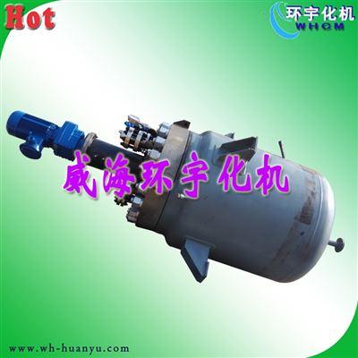 GSH电加热不锈钢反应釜