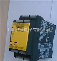 AZ 15施迈赛SCHMERSAL 带分离式操动件的安全开关