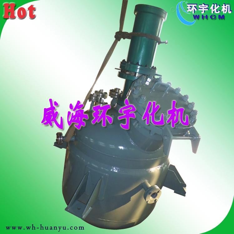 500L高压加氢釜