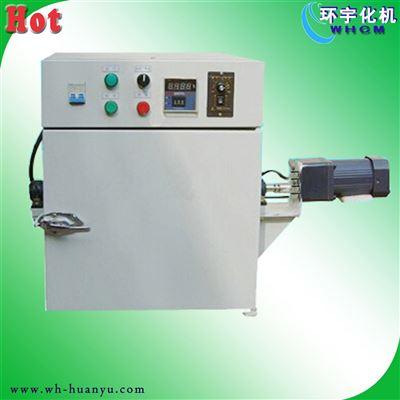 C-100-500ml均相反应器