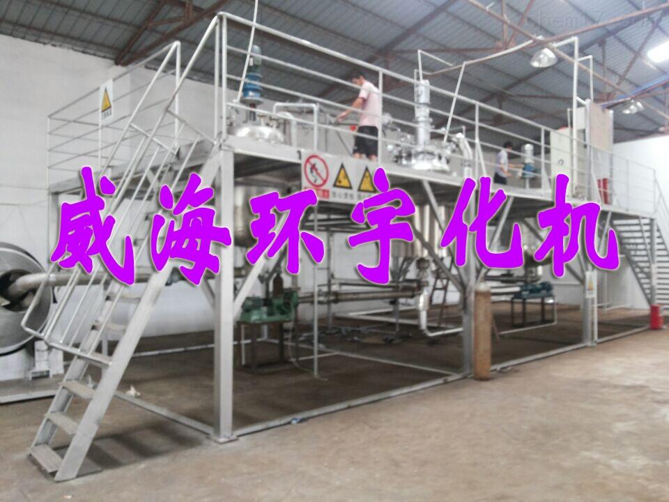 化工生产反应装置