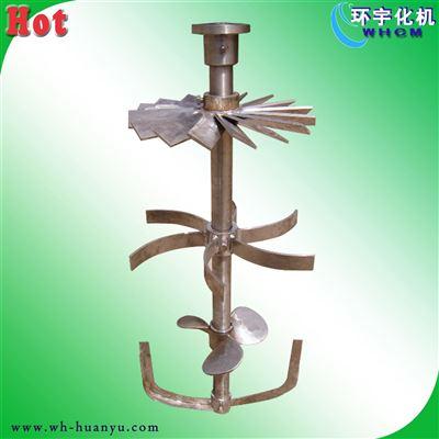 HY-01组合式搅拌器