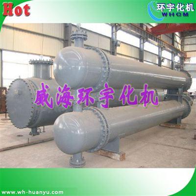 HY005管板式换热器