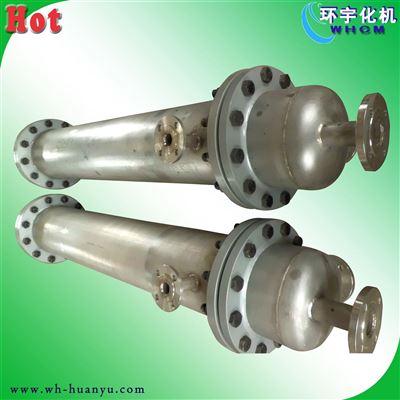 HY005列管式冷凝器