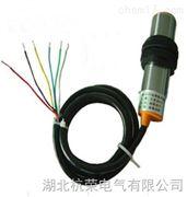 最新报价PLR9363-LS系列称重传感器价格