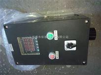 LNZ-S-220V防水防尘操作柱(落地式)