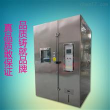 FH-150R恒溫濕熱試驗箱廠家