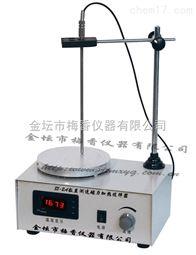 85-2A数显恒温测速磁力加热搅拌器梅香热卖