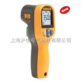 MT4MAX福禄克  MT4MAX红外测温仪