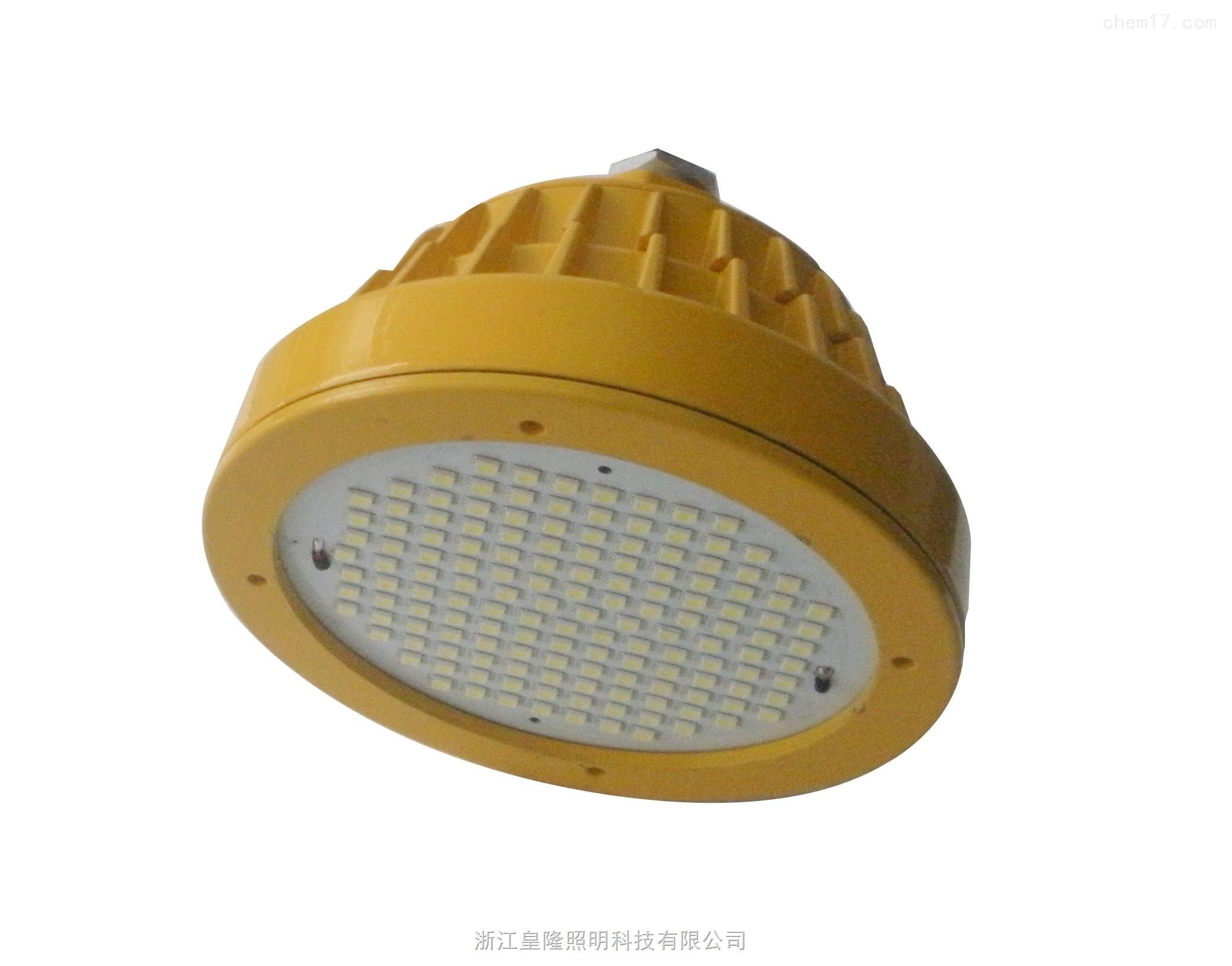 海洋王推荐产品BPC8720/分体式防爆平台灯